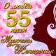 Муслим Магомаев - Королева красоты