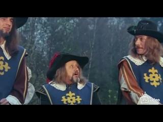 Эротические приключения трёх мушкетёров