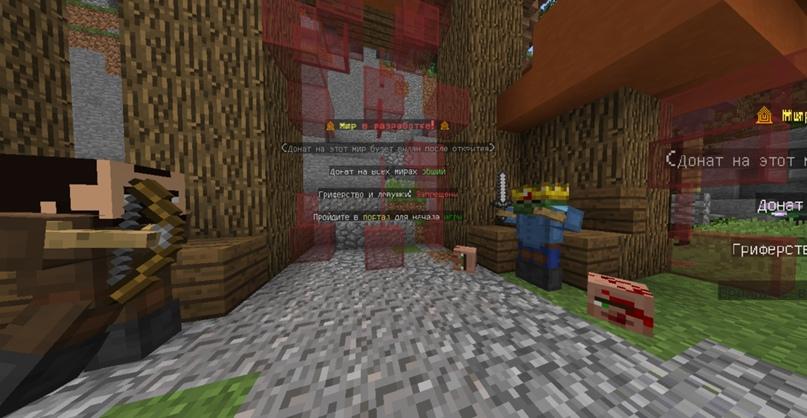 Сборка: «MiniGames+» Survival, SkyWars, BedWars, BuildBattle, изображение №26