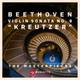 Бетховен - Крейцерова соната
