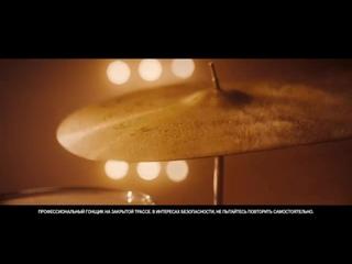 Castrol EDGE - Живи на полную мощность!