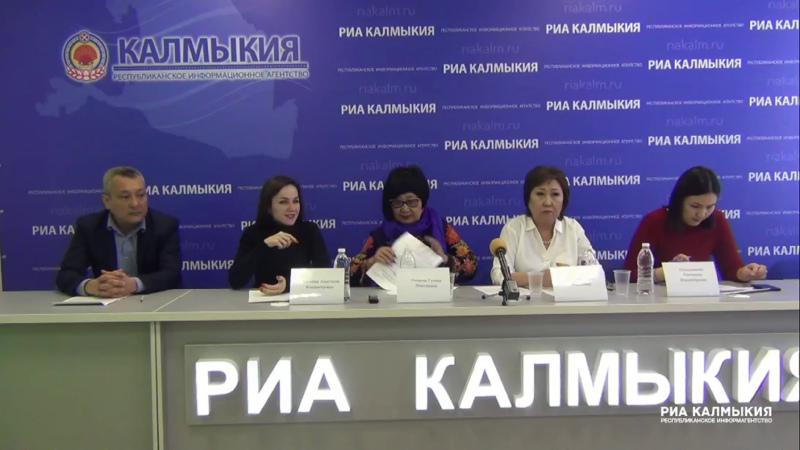 Брифинг с акушерами - гинекологами Калмыкии о профилактике искусственного прерывания беременности