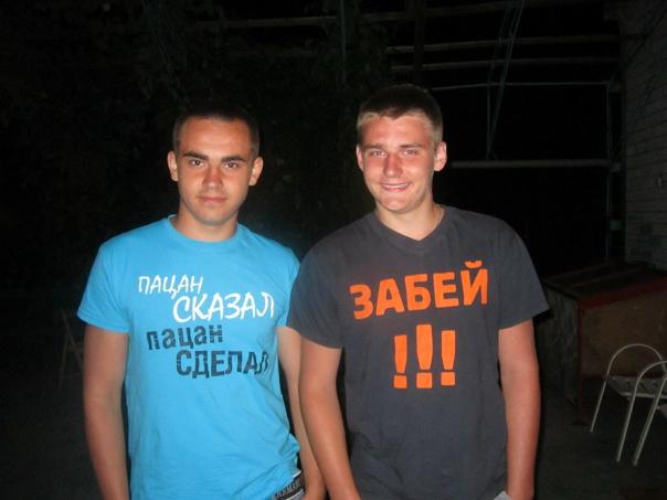 Назар Василишен, Черновцы, Украина