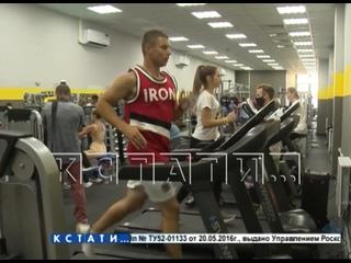 Новый физкультурно-оздоровительный комплекс открыли в Ветлуге