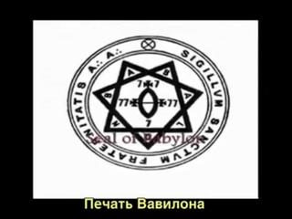 Лабиринты Истины - Часть 38_ Восходящее Солнце