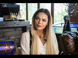 Шестой этап конкурса «Миссис Блокнот Волгодонск-20...