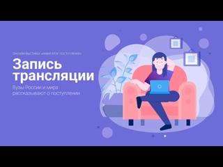 """Онлайн-выставка """"Навигатор поступления"""" в Волгограде"""