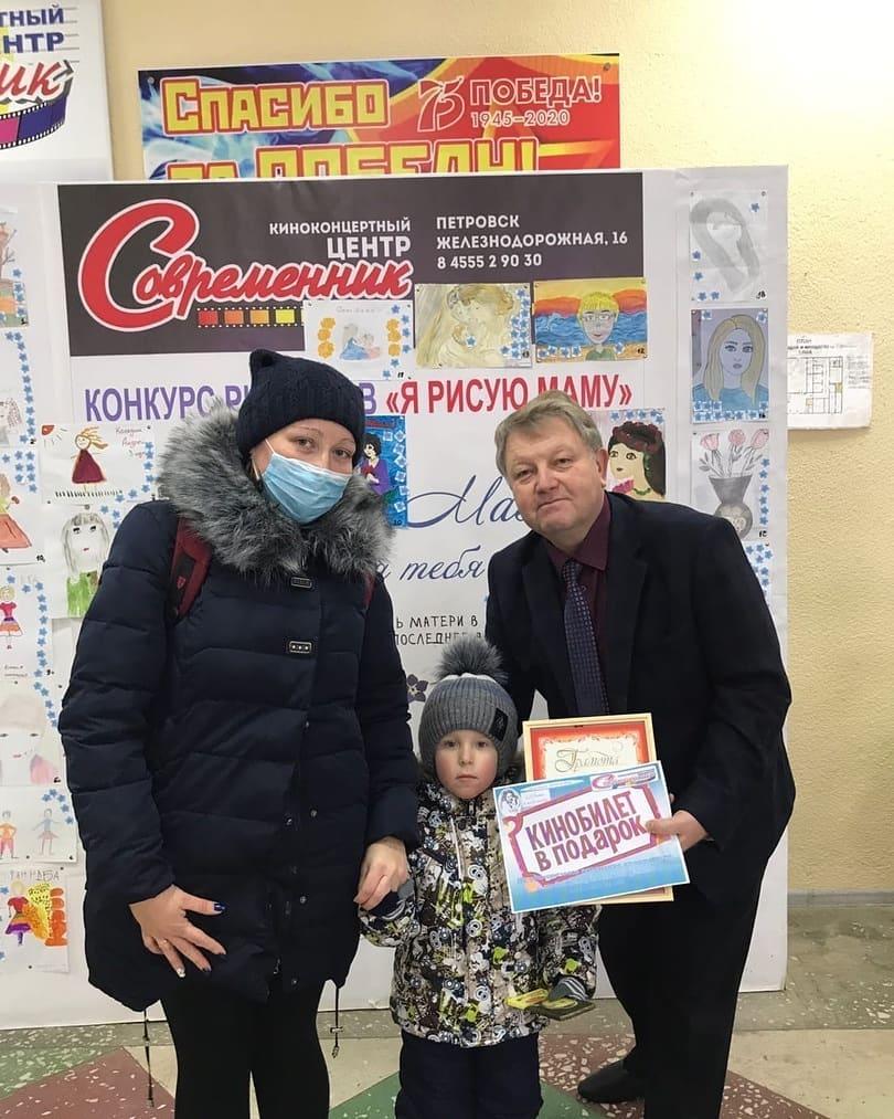 В киноцентре «Современник» подвели итоги конкурса детских рисунков