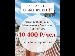 Видео от Τатьяны Τетериной