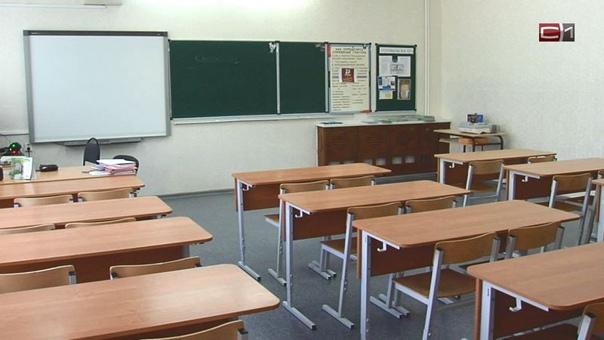 Из-за COVID и ОРВИ в Югре закрылись 11 школ и десятки кла...