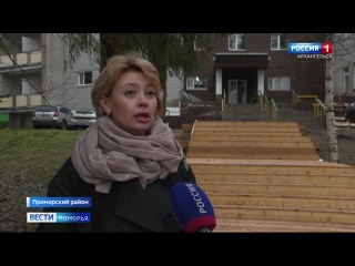 Большие перемены ждут известный в регионе санаторий «Беломорье»