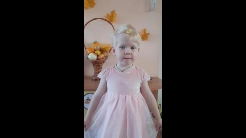 Седухина Надя, 3 года. Стихотворение про бабушку
