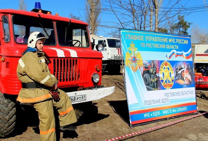 В Таганроге прошли специальные учения
