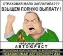 Фотоальбом Александра Кудрявцева