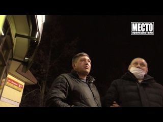 Шесть пострадавших в ДТП на Ленина. Место происшествия