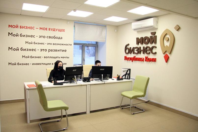 «Мой бизнес» Коми открывает новые возможности для развития бизнеса в Арктической зоне, изображение №2