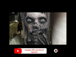 Видео от Tattoo_House Studio & Shop / Новороссийск  NVRSK