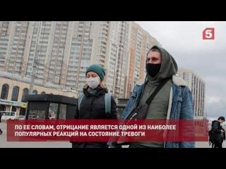 Страх перед коронавирусом мешает людям носить маски