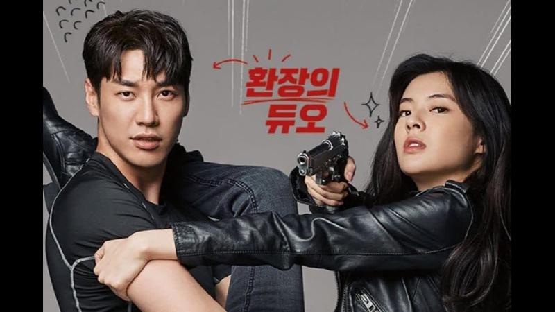 Трейлер фильма 'Миссия выполнима' Южная Корея 2021