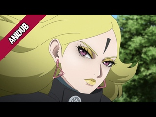 [Anidub] Boruto: Naruto Next Generations 197 / Боруто: Следующее поколение Наруто 197 серия [Русская озвучка]