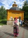 Фотоальбом Анастасии Шмелёвы
