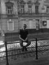 Юра Ільчишин, Львов, Украина