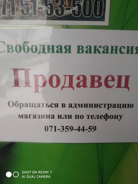 Требуется продавец. Пролетарский район 12/18. График работы 14/14....