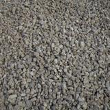 Бетон в сланцах купить гидроизоляция бетона саратов