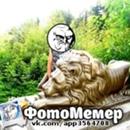 Персональный фотоальбом Владислава Краснова