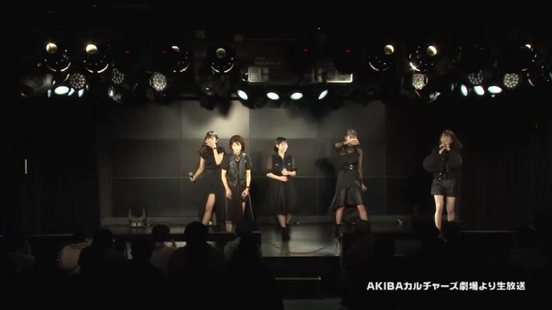 CROWN POP Crown Class Level 1 2020 10 27 AKIBA Cultures Gekijou