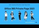 Office365 Auto Background True-Login Scam page 2021