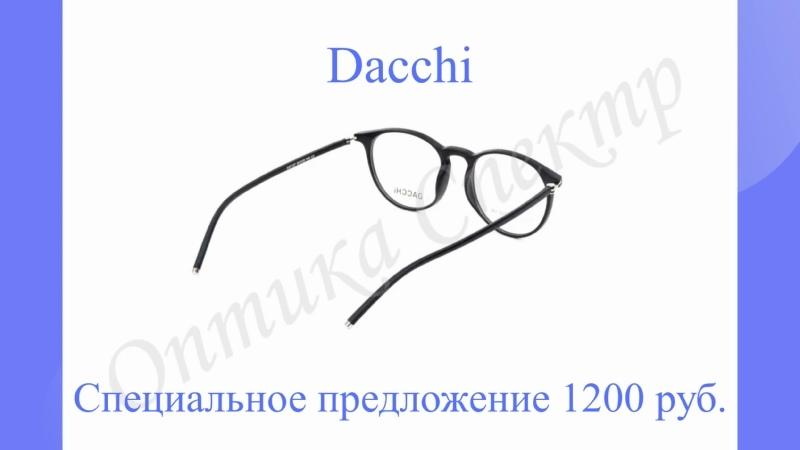 Dacchi D37 127 C2 1800 руб