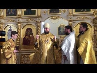 Митрополит Игнатий рукоположил в сан иерея диакона Кирилла Севастьянова ()