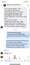 Ерохин Дмитрий | Санкт-Петербург | 10