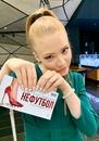 Ляпина Валентина   Москва   49