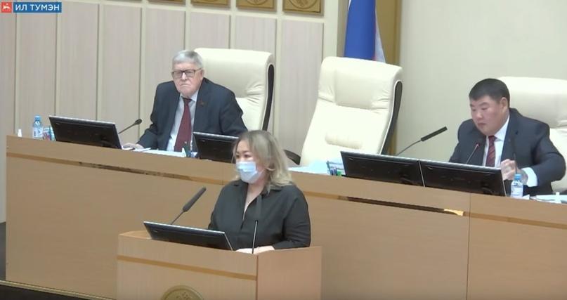 Депутаты Ил Тумэна устроили публичную порку мировому судье, рассматривающему дело Виктора Лебедева