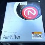 Фильтр воздушный двигателя ONNURI GFAH-063