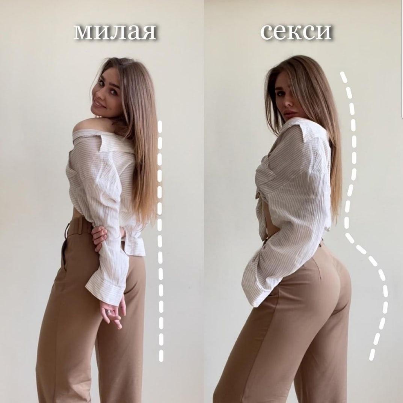 фото из альбома Екатерины Каченок №2