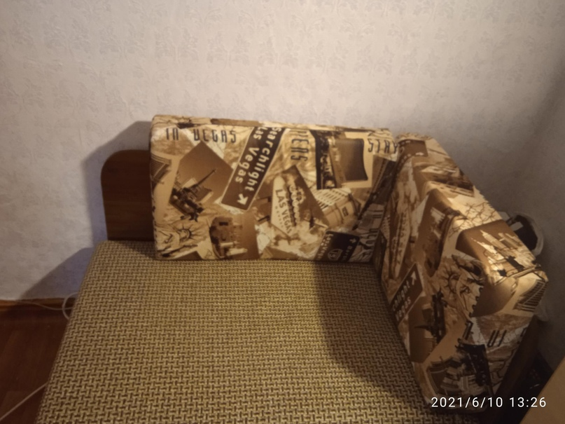 Купить детский диванчик, в очень | Объявления Орска и Новотроицка №27875