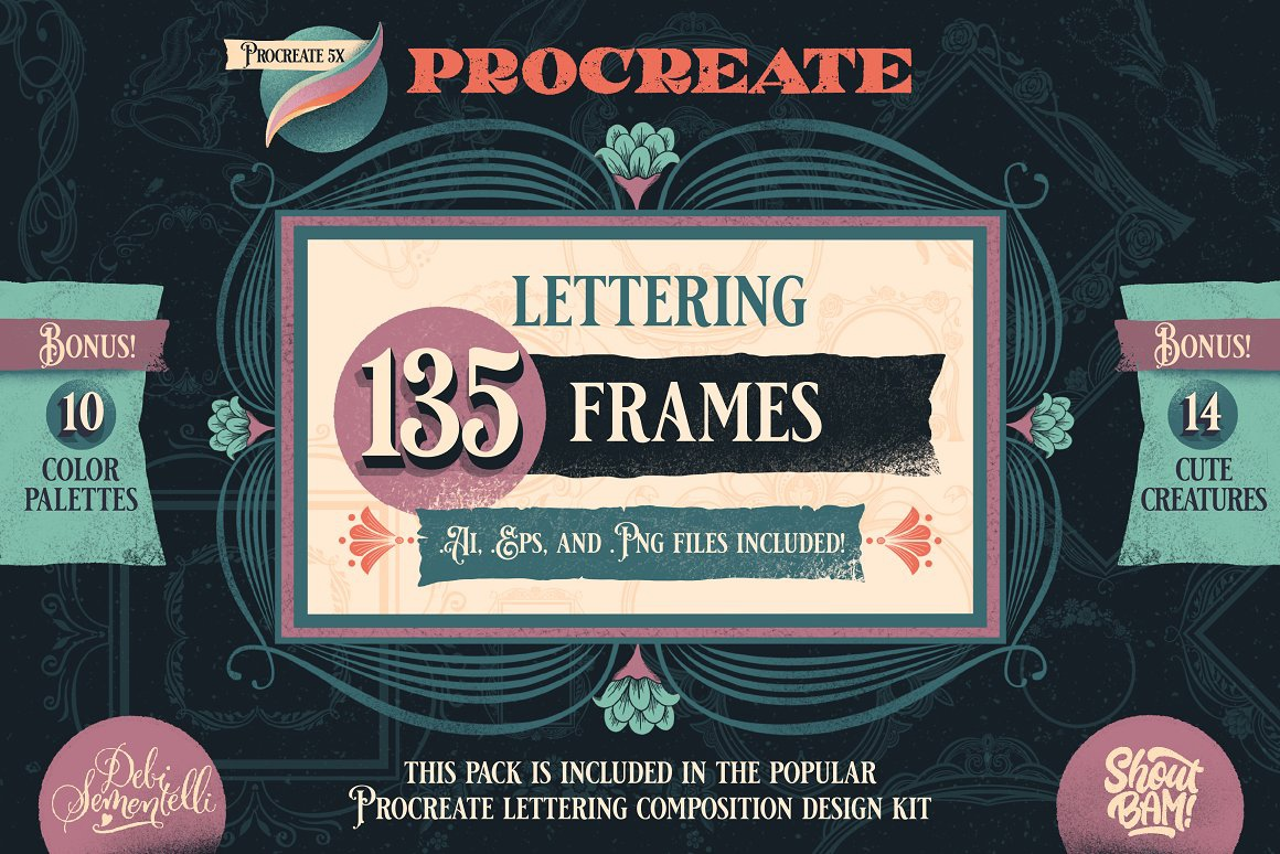 [Procreate] Frame Brush Stamps