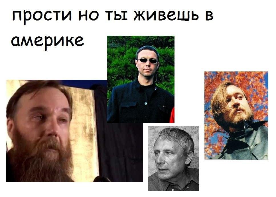 фото из альбома Дмитрия Фон-Крафта №9