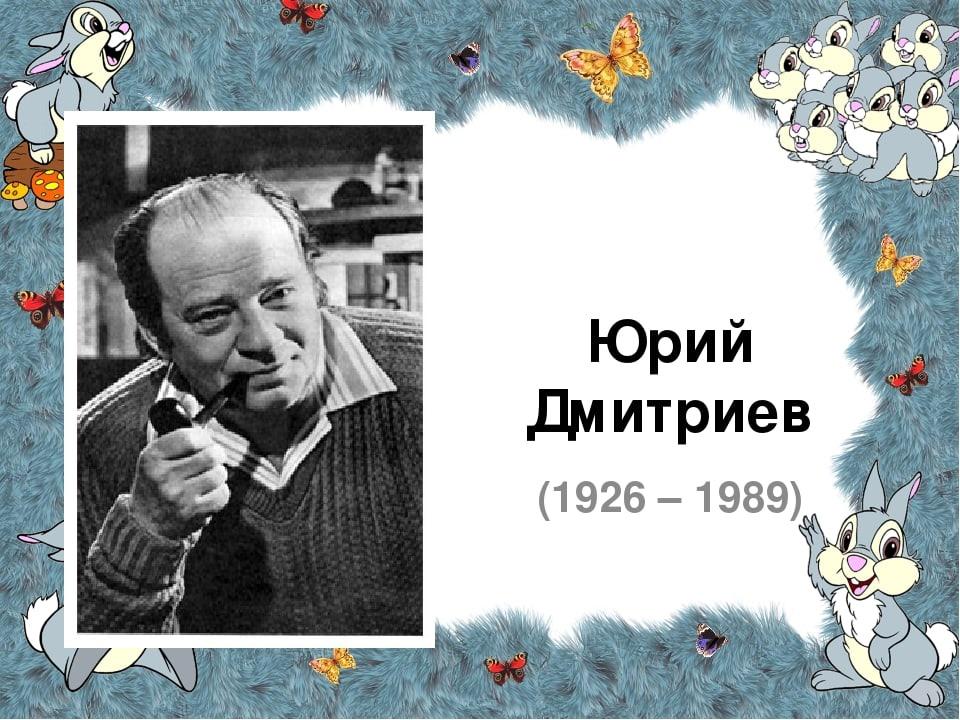 """""""Путешествуем с"""