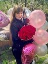 Екатерина Котельникова фотография #17