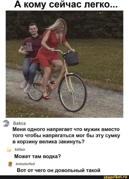Секта СВИДЕТЕЛЕЙ КОРОНАВИРУСА 63861