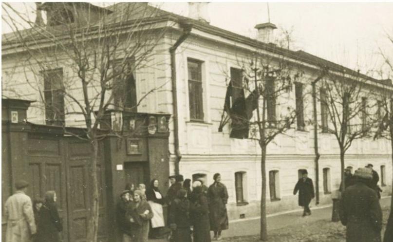 Дом Ключевского на ул. Житной. 1920-е гг.