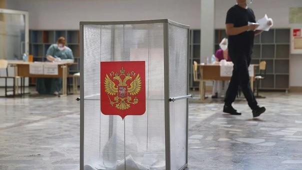 Сегодня в Азове стартуют выборы в Государственную ...