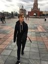 Персональный фотоальбом Максима Купсольцева