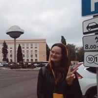 Кристина Кадетова