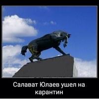 Фотография Рины Мухаметовой ВКонтакте