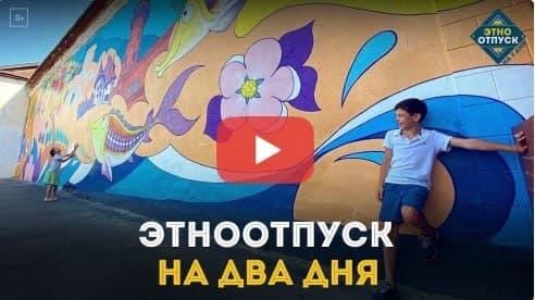 Туристический гимн Саратовской области стал победителем конкурса «Диво России»